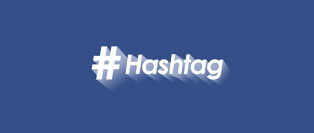 Hashtags for Marketing Campaigns